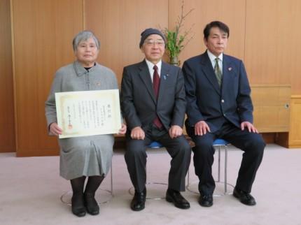 精神保健福祉ボランティア「うさぎの会」が県民いきいき活動奨励賞を受賞されました